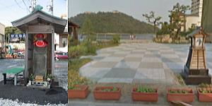 門前広場のお地蔵様のイメージ